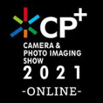 "<span class=""title"">CP+2021開催決定。パシフィコ横浜とオンラインで複合開催する模様。</span>"