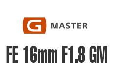 FE 16mm F1.8 GM SEL16F18GM