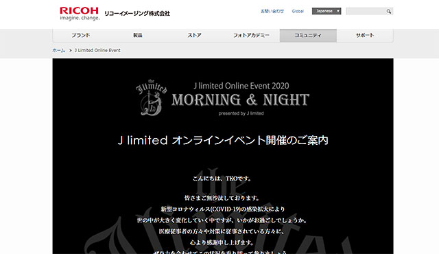 """J limited online event 2020 """"Morning & Night"""""""