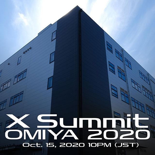 X Summit OMIYA 2020