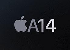 ソニーは次期カメラにAppleの新型A14ZチップとLiDARスキャナを搭載し、コンピュテーショナルフォトグラフィー機能を搭載する!?