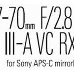 タムロンのEマント用APS-Cレンズ「17-70mm F/2.8 Di III-A VC RXD」の英語カタログが公開されました模様。