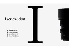 シグマの新レンズ「24mm F3.5 DG DN | Contemporary」は549ドル、「35mm F2 DG DN | Contemporary」は639ドル、「65mm F2 DG DN | Contemporary」は699ドルになる模様。