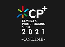 CP+2021 ONLINE