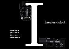 シグマのフルサイズミラーレス用「Iシリーズ」