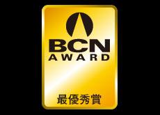 BCN AWARD2021