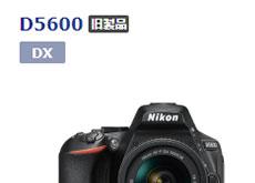 ニコン「D3500」と「D5600」が「旧製品」扱いになった模様。エントリーAPS-C一眼レフは廃止され、ZマウンのAPS-Cの「Z 30」が登場する!?