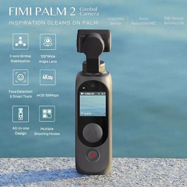 Pergearジンバル付きカメラ「FIMI PALM 2」