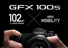 GFX100S