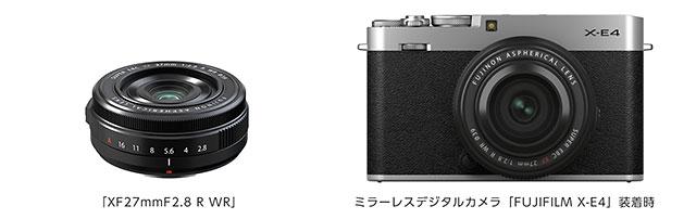 XF27mmF2.8 R WR