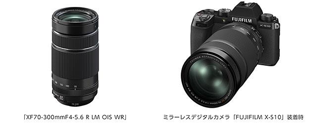 XF70-300mmF4-5.6 R LM OIS WR
