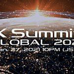富士フイルムが「X Summit GLOBAL 2021」を1月27日22時から配信する模様。