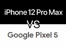 「iPhone 12 Pro Max」vs「Google Pixel 5」ナイトモード対決