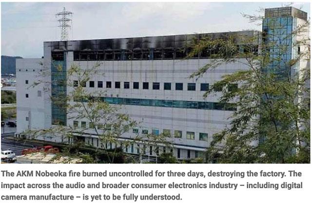 ソニーのCESでのEマウント新製品の発表は、旭化成の工場火災の影響で延期される!?