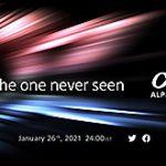 ソニーがαの新製品「誰も見たことないもの」をティーザー告知。発表は1月26日の模様。