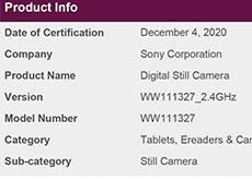 ソニーが登録している3台の未発表カメラと1本のレンズ、1つのマイクが、もうすぐ発表される!?
