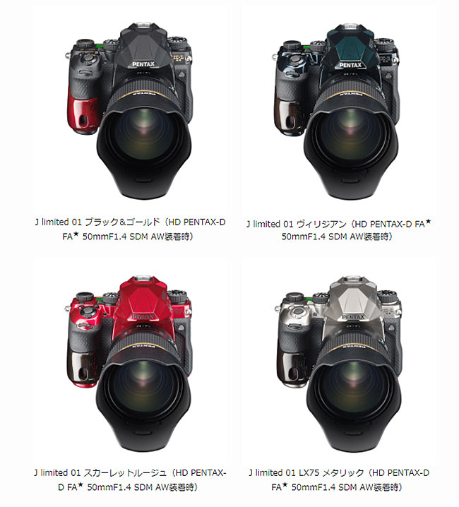 リコーがペンタックス「K-1 Mark II J Limited 01」を正式発表。