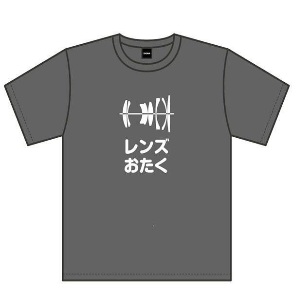 シグマが「レンズおたくTシャツ」を販売開始。既に売り切れている模様。