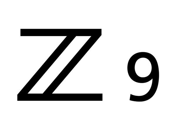 ニコンのZシリーズのフラッグシップ機「Z 9」