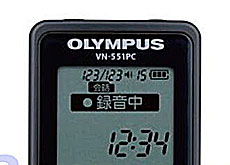 OMデジタルが3月17日に発表するのはICレコーダーの模様。「M.ZUIKO DIGITAL ED 8-25mm F4.0 PRO」は登場するのか!?