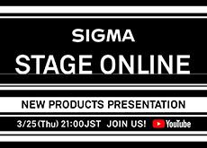 シグマが3月25日(木) 21時に新製品発表をライブ配信する模様。