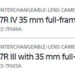海外で登場済みのソニー「α7R IV」と「α7R III」のマイナーチェンジモデル「ILCE-7RM3A」「ILCE-7RM4A」が日本でも発売される模様。