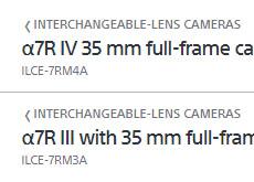 ソニーの「α7R IV」と「α7R III」のマイナーチェンジモデル「ILCE-7RM3A」「ILCE-7RM4A」