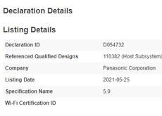 パナソニックの未発表機がBluetooth認証を通過。Bluetooth 5.0に対応している模様。