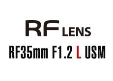 RF35mm F1.2 L USM
