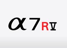 ソニー「α7R V」