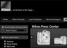 ニコンが6月第1週に何かイベントを予定している!?新製品発表の可能性は!?