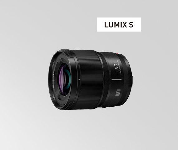 パナソニックのSレンズのF1.8単焦点シリーズ「LUMIX S 50mm F1.8」