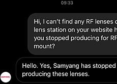 サムヤンのサイトからが全てのRFレンズが削除された模様。