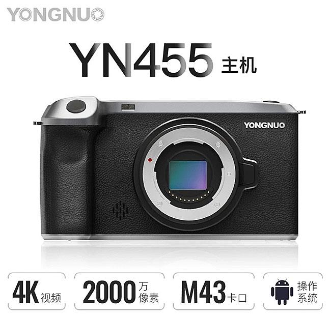 YONGNUO「YN455」