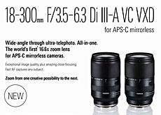 「18-300mm F/3.5-6.3 Di III-A VC VXD」(Model B061)