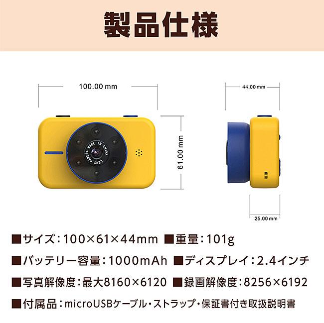 5000万画素で背面液晶付きで税込7,680円の子供向けカメラ「レトロトイカメラ」