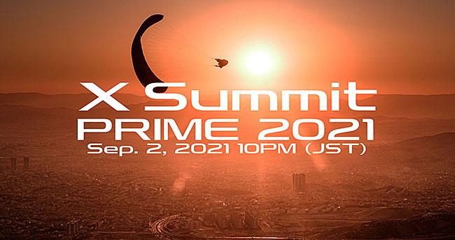 富士フイルムが「X Summit PRIME 2021」を告知。9月2日午後10時開催の模様。