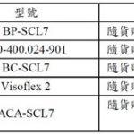 """<span class=""""title"""">ライカの未発表カメラ「2416」は、外付けEVF「Visoflex 2」に対応している模様。</span>"""