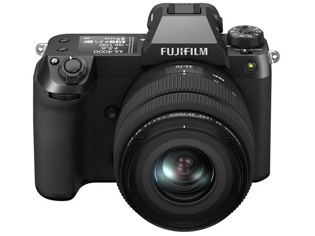 GFX50S II