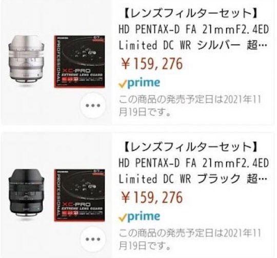 HD PENTAX-D FA 21mmF2.4ED Limited DC WR