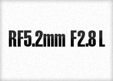 キヤノンのRFレンズ「RF5.2mm F2.8 L」