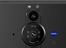ソニーの1.0型センサーカメラ搭載のスマホ「Xperia PRO-I」