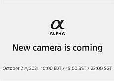ソニーが2021年10月21日の新型カメラ発表を予告。YouTubeでライブ配信を行う模様。